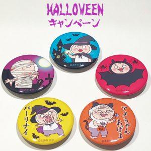 halloween_zen