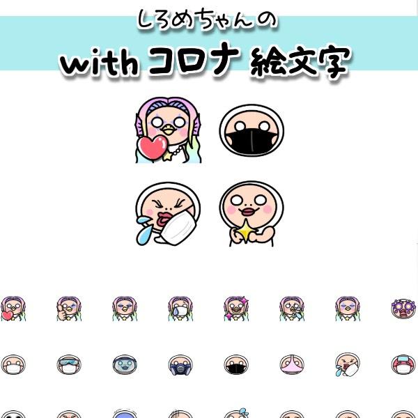 20190930_emoji_top